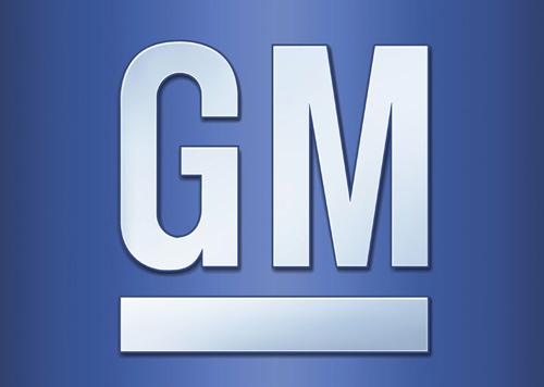 Gm Financial Phone >> Big Three Executives General Motors Co 2018 Dbusiness