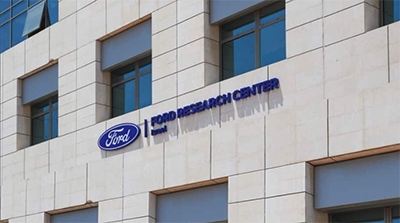 Ford Research Center, Israel