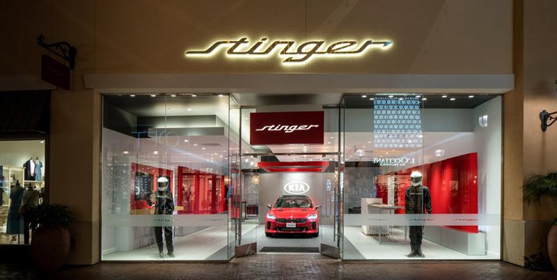 KIA Stinger Salon
